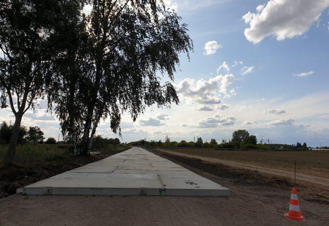 Płyta betonowa prefabrykowana Standard Plus o wymiarach 300x150x15